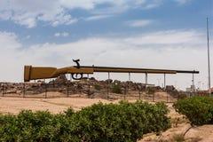 Het monument in het Kanonpark, AR Ruwaidhah, Saudi-Arabië royalty-vrije stock foto