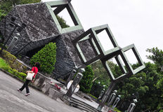 228 het monument Taipeh van vredesmemorial park Stock Fotografie