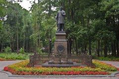 Het monument van componistGlinka. Smolensk. Rusland. Stock Afbeeldingen