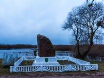het monument van de eerste brug bouwde 1812 bij de Berezina-rivier in, Wit-Rusland Royalty-vrije Stock Afbeelding
