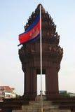Het Monument van de onafhankelijkheid, Phnom Penh, Kambodja Stock Afbeeldingen