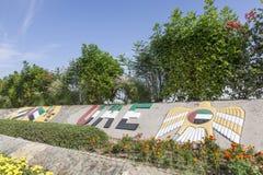 Het Monument van de V.A.E in Liwa-Oase stock foto
