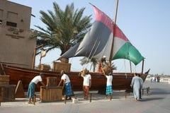 Het monument van Dhow bij Al Fardah Museum, Doubai Stock Foto's