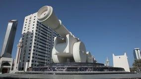 Het monument van het kanon in Abu Dhabi Stock Foto