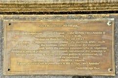 Het monument van Koning Filip II in Bitola Royalty-vrije Stock Fotografie