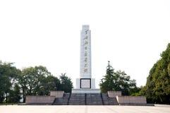 Het Monument van martelaren Royalty-vrije Stock Afbeelding