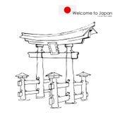 Het monument van Miyajima van Japan stock illustratie