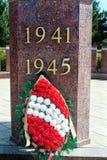 Het monument van WO.II Royalty-vrije Stock Foto