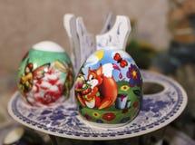 Het mooie decoratieve ei van Pasen Stock Foto