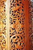 Het mooie hout verfraait Royalty-vrije Stock Afbeeldingen