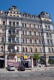Het mooie huis in Kiev op Vladimirskaya-Straat, de Oekraïne Royalty-vrije Stock Afbeelding