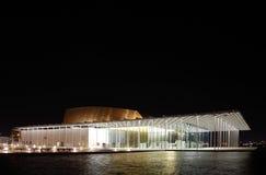 Het mooie Nationale Theater van Bahrein Royalty-vrije Stock Foto's