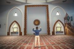 Het moslim Bidden stock afbeeldingen