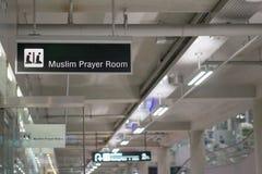 Het moslimteken van de de informatieraad van de gebedruimte bij internationale luchthaventerminal Stock Afbeelding