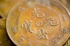 Het muntstuk van de kuiper Royalty-vrije Stock Afbeeldingen