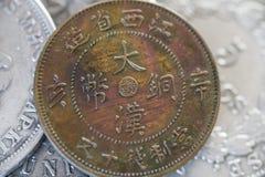 Het muntstuk van de kuiper Stock Afbeeldingen