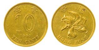 het muntstuk van 10 die centen 1995 op witte achtergrond, Hong Kong wordt geïsoleerd Royalty-vrije Stock Foto's