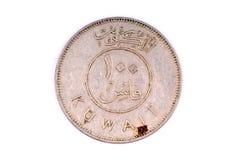 Het muntstuk van Koeweit stock afbeeldingen