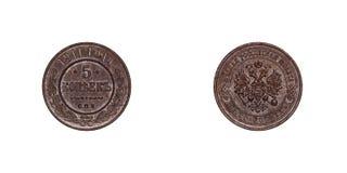 het muntstuk van het 5 kopeek 1911 Koper van het Russische Imperium Nicholas 2 royalty-vrije stock afbeelding