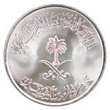 Het muntstuk van Saudi-Arabië Stock Foto