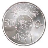 Het muntstuk van Saudi-Arabië Royalty-vrije Stock Foto