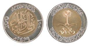Het muntstukreeks van Saudi-Arabië Stock Afbeeldingen