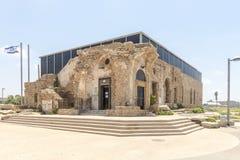 Het museum en het gedenkteken aan IDF in Tel Aviv stock afbeelding
