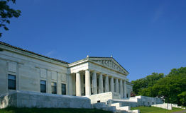Het Museum van de geschiedenis stock fotografie