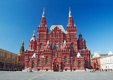 Het Museum van de geschiedenis in Moskou Stock Foto