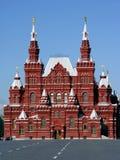 Het Museum van de geschiedenis in Rode Suare in Moskou Stock Afbeelding