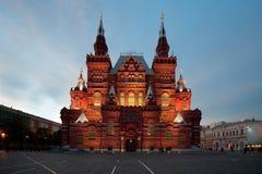 Het Museum van de Geschiedenis van de staat in Moskou stock foto