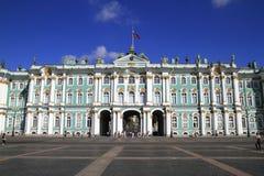 Het museum van de Kluis van de Staat Royalty-vrije Stock Foto's