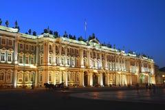 Het museum van de Kluis van de Staat Royalty-vrije Stock Fotografie