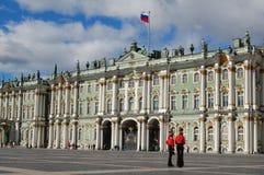 Het museum van de Kluis van de Staat Royalty-vrije Stock Afbeeldingen