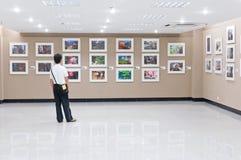 Het museum van de kunst Stock Afbeeldingen