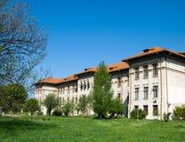 Het Museum van de Poort van het ijzer in Drobeta Royalty-vrije Stock Foto's