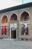 Het Museum van de republiek van Turkije royalty-vrije stock fotografie