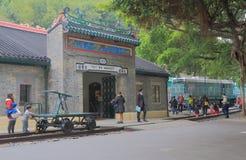 Het Museum van de Spoorweg van Hongkong royalty-vrije stock foto