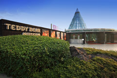 Het Museum van de Teddybeer van Jeju Royalty-vrije Stock Foto's