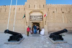 Het museum van Doubai royalty-vrije stock fotografie