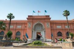 Het museum van Egyptische Antiquiteiten Stock Fotografie