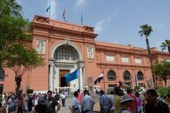 Het museum van Egyptische antiquiteiten Stock Foto