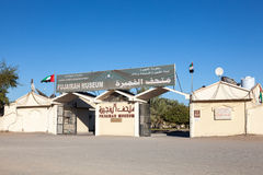 Het Museum van Fujairah, Verenigde Arabische Emiraten Royalty-vrije Stock Foto
