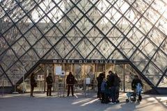 Het Museum van het Louvre in Parijs, Frankrijk Royalty-vrije Stock Foto