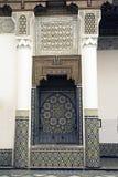Het Museum van Marrakech Stock Foto
