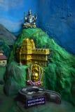 Het Museum van het Murudeshwarhol, Karnataka, India: 25,2018 augustus: Murdeshwarverhaal van Atma LingaTEMPLE stock foto's