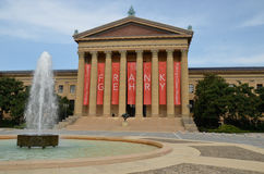 Het Museum van Philadelphia van Kunst - Frank Gehry Royalty-vrije Stock Foto