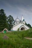 Het museum van Polenovo. Rusland. Royalty-vrije Stock Fotografie