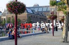 Het museum van Rijksmuseum Amsterdam Stock Foto's