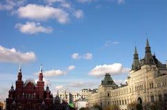 Het museum van Russische geschiedenis en GOM Royalty-vrije Stock Fotografie
